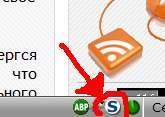 NoScript - значок в браузере firefox - скриншот 1