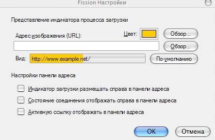 Какие установить расширения для Firefox - погода, загрузка файлов и прочее
