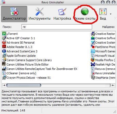 Как удалить вирус SpyWare Protect 2009