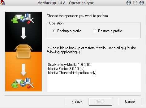 MozBackup - запуск программы - скриншот 1