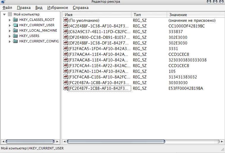 реестр Windows и его редактор - список значений - скриншот 2