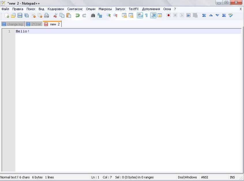Бесплатные программы - подборка - Paint.NET, notepad++ и Solway's Desktop