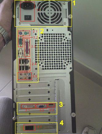 задняя панель корпуса