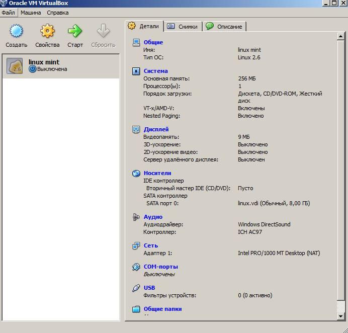 Видеоурок по настройке виртуального хостинга на linux хостинг нижнем новгороде