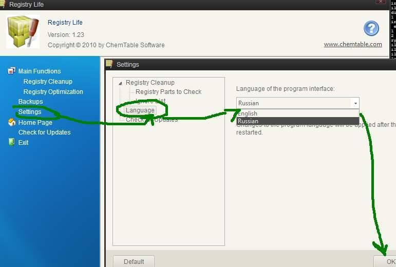 очистить реестр Windows с помощью программы registry life - скриншот 1