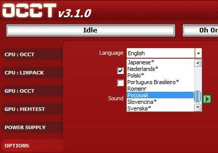 OCCT русский язык