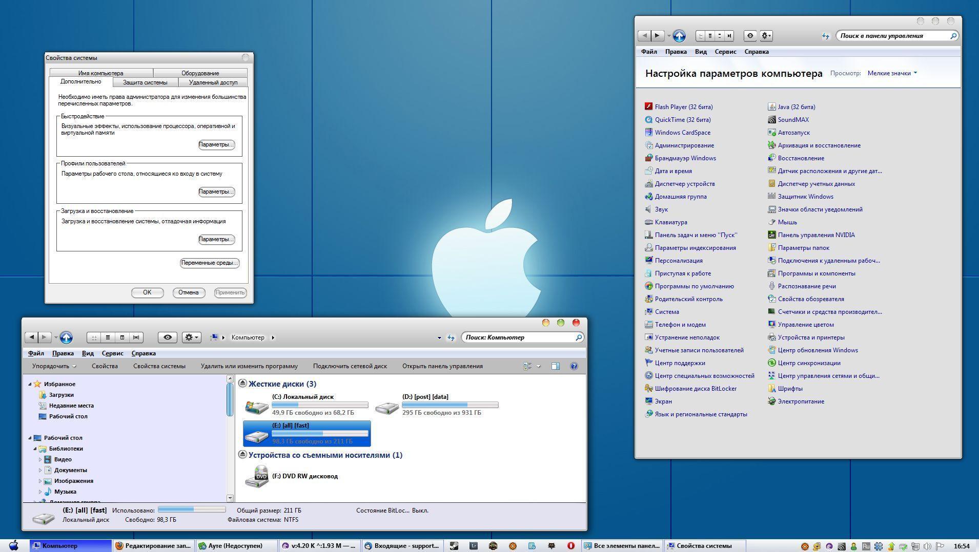 mac-тема для windows 7