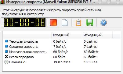 netwarx portable, - измерение скорости