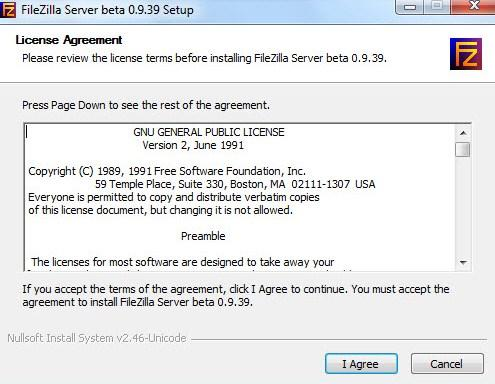 установка и настройка FTP FileZilla Server - скриншот 1
