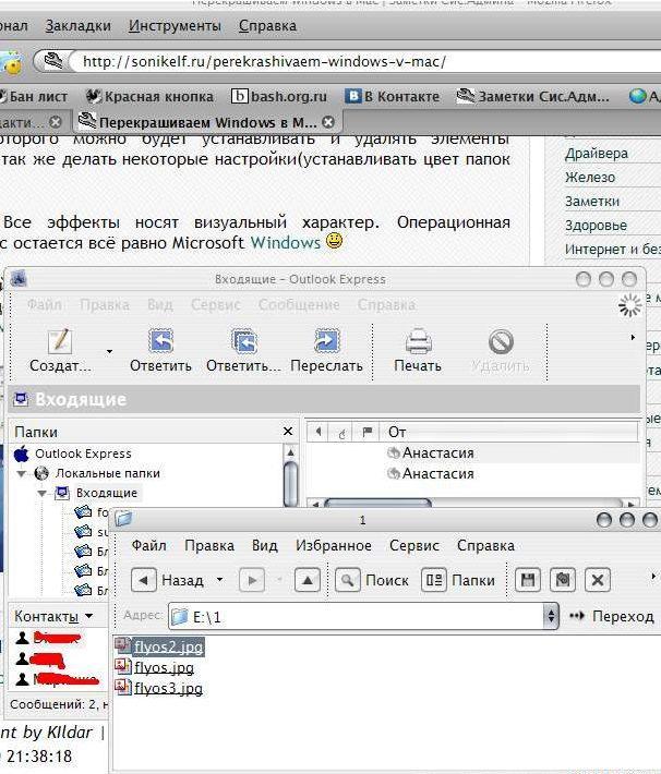 Mac тема для Windows - скриншот 2
