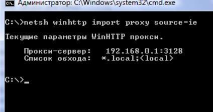 консоль и сервер