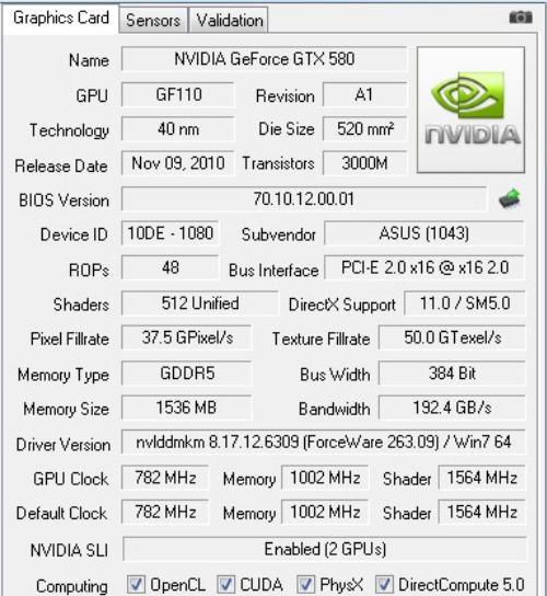 как выбрать видеокартуGTX 250 GPU-z