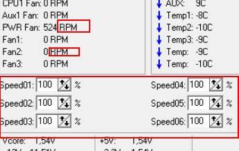 программа speedfan - использование - скриншот 5 - RPM - управление