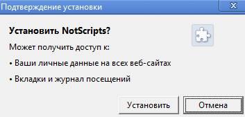 not scripts