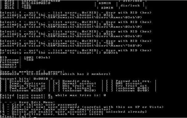 сбросить пароль администратора - скриншот 7