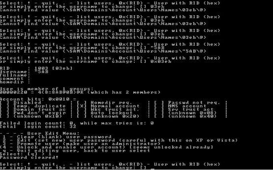 сбросить пароль администратора - скриншот 8