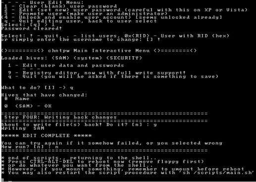 сбросить пароль администратора - скриншот 11