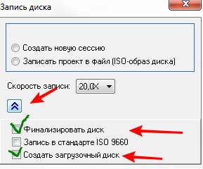 scdwriter - запись загрузочного носителя - скриншот 2