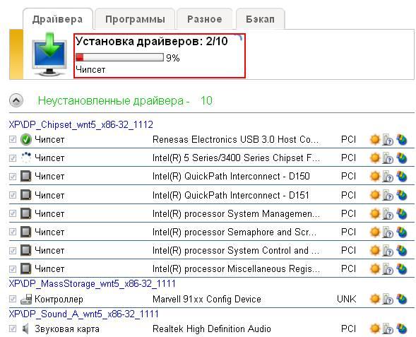 """DriverPack Solution - скриншот 15 - """"Процесс установки драйверов"""""""