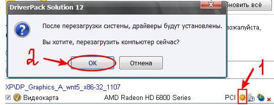 """DriverPack Solution - скриншот 28 - """"обновление драйверов"""" - шаг 3"""