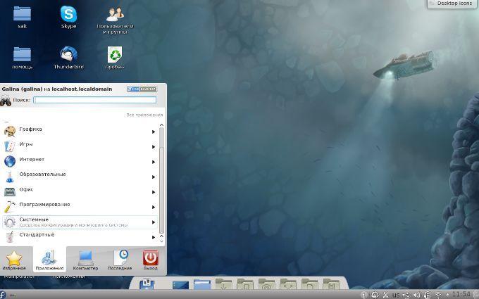 KDE графическая оболочка, пуск