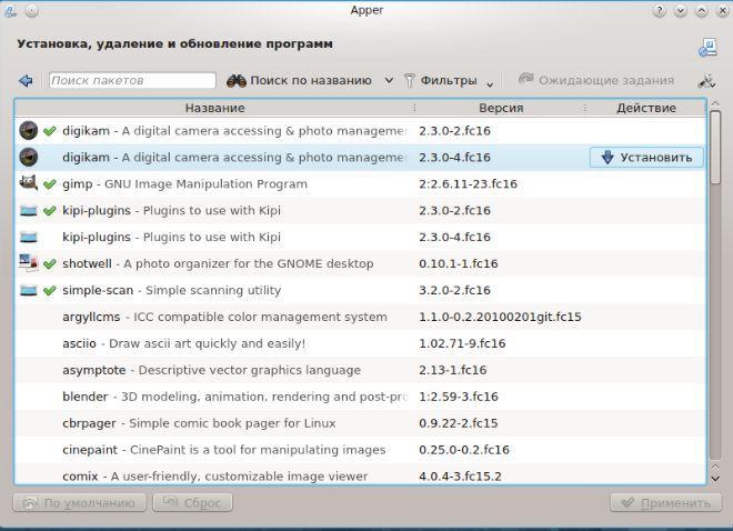 установка программ в linux kde, скриншот