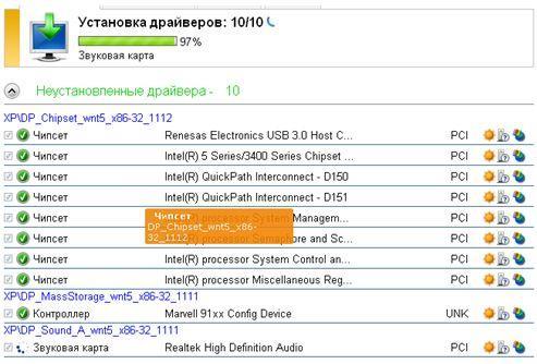 """DriverPack Solution - скриншот 16 - """"Завершение установки драйверов"""""""