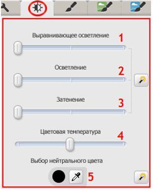 """Picasa - инструменты вкладки """"Редактирования"""", продолжение"""