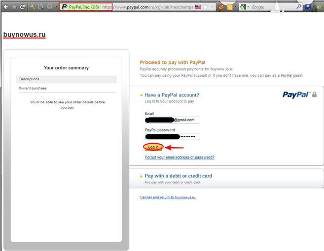 Buy Now - варианты пополнения через Paypal-аккаунт