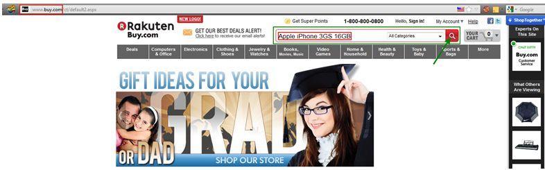 Интернет-магазин Buy.com, поиск товара