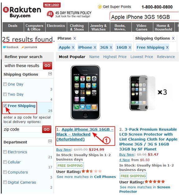 Интернет-магазин Buy.com, результата поиска