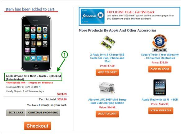 Интернет-магазин Buy.com, добавление товара в корзину