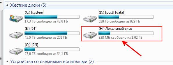 ram диск в памяти настройка и установка dataram скриншот 5