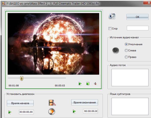 Format Factory, настройка параметров кодека перед склейкой видео.