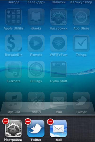 Многозадачность в iOS 5
