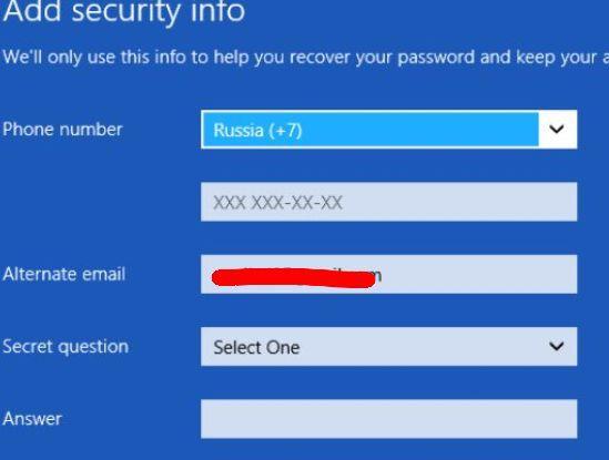 установка windows 8 - настройка восстановления пароля