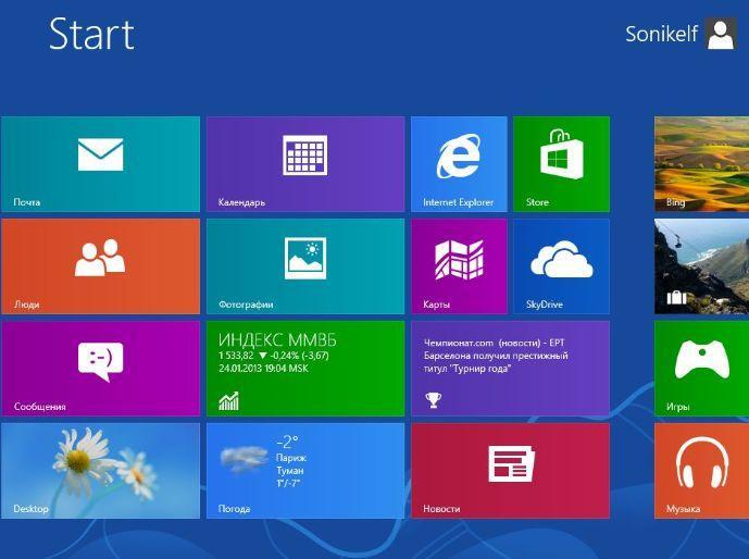 windows 8 - первый запуск
