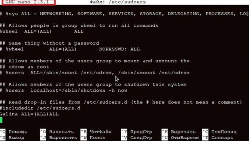 nano в linux