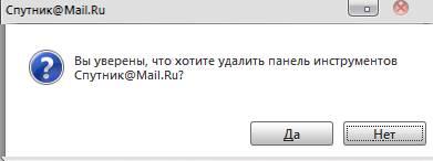 работа AntiDust - как очистить браузер - скриншот 1