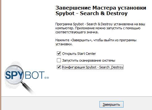 установка spybot для защиты от spyware - скриншот 8