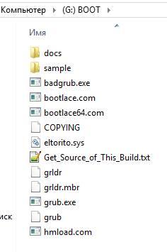 Grub4Dos установка мультизагрузочной флешки - загрузочная флешка и её создание - скриншот 3