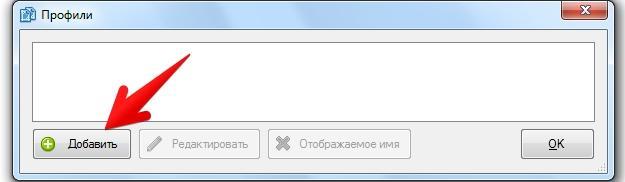 NOPS сканер - добавление профилей - программа для сканера - скриншот 3
