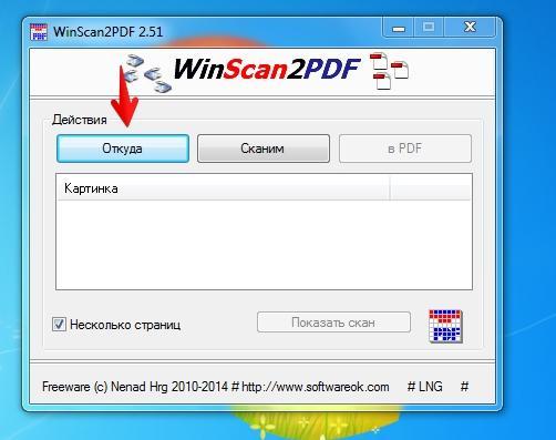 выбор сканера в WinScan2PDF - программа для сканера - скриншот 2