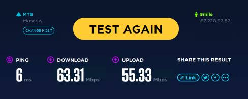 Speedtest до VPN