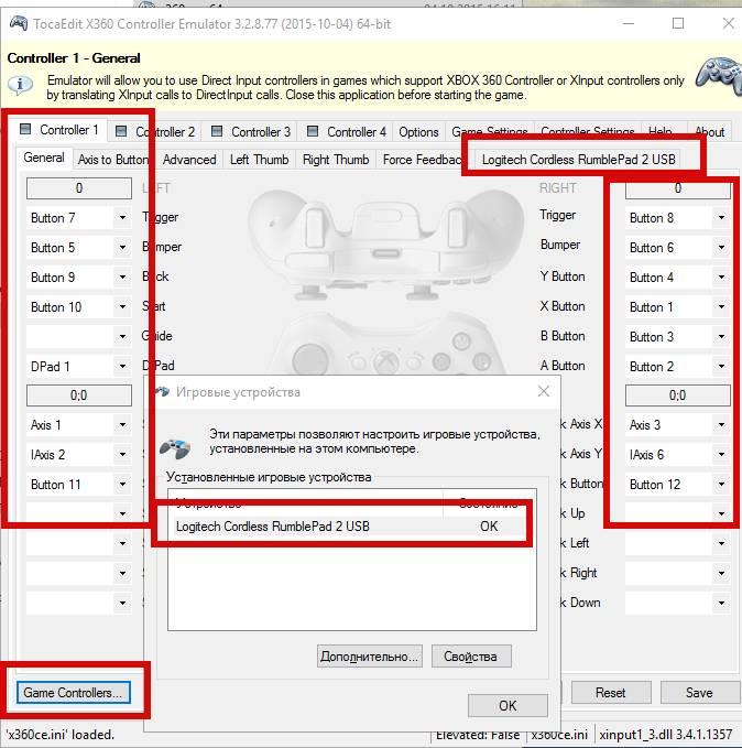 настройка эмулятора Xbox 360 Controller Emulator и джойстика в нем