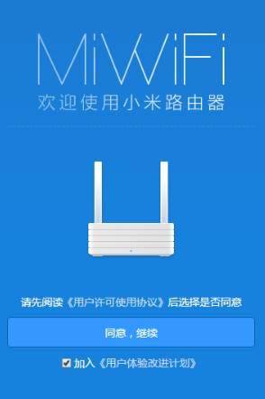 обзор роутера - XiaoMi Mi WiFi Router [1Tb] (R2D) - первый запуск