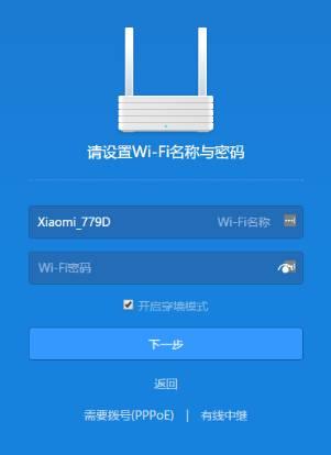 обзор роутера - XiaoMi Mi WiFi Router [1Tb] (R2D) - использование и настройка - скриншот 1