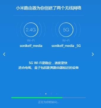 обзор роутера - XiaoMi Mi WiFi Router [1Tb] (R2D) - использование и настройка - скриншот 2