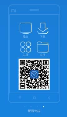 обзор роутера - XiaoMi Mi WiFi Router [1Tb] (R2D) - использование и настройка - скриншот 3