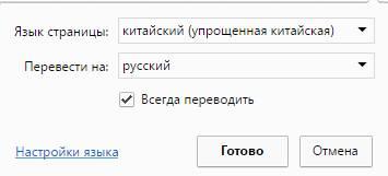 переключение интерфейса на русский в роутере XiaoMi Mi WiFi Router [1Tb] (R2D) - скриншот 2